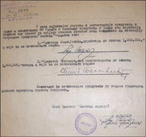 deponovani potpisi