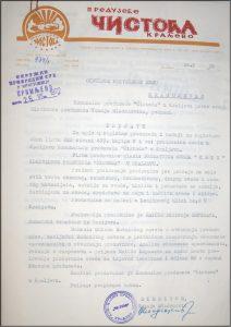prijava za upis Krin